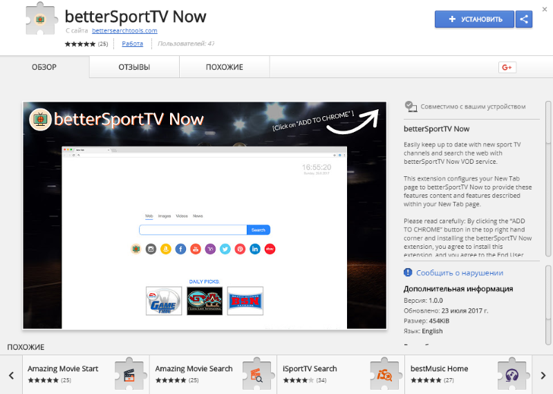 BETTERSPORTTV NOW