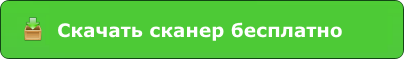 Скачать утилиту для удаления Stop a browser from causings to safetyvpn.net и (random file).exe сейчас!