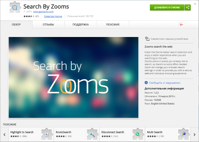 Search by Zooms