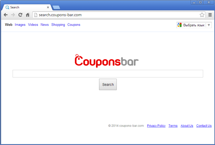 Barre firefox coupons