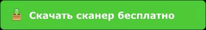 Скачать утилиту для удаления MegaBrowse и megabrowse.dll сейчас!